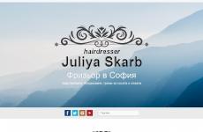 Juliya Skarb sait