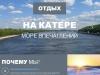 otdyh-stoika-elita-com-ua